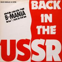 "12 "" (maxi) - B-Mania Back in the USSR"