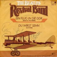 SINGLE - Beatles Revival Band Du Wirst Sehn (Let It Be)